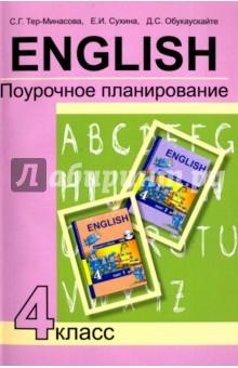 Читать учебник по истории 9 класс всеобщая история сороко-цюпа читать