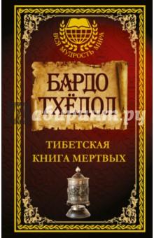 Книга академия магических талантов читать