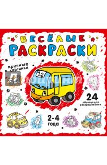 Купить Красная ISBN: 978-5-699-83050-3