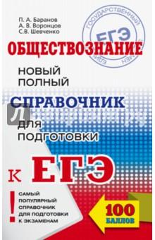 Клятва гиппократа текст на русском языке полная версия читать онлайн