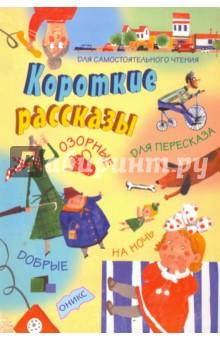Английские книги для 7 класса читать онлайн