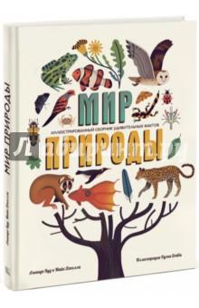 http://img1.labirint.ru/books56/553425/big.jpg