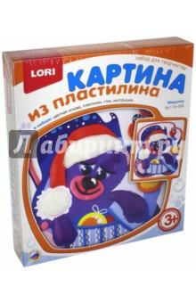 "Набор ""Мишутка"" (Пк-050)"