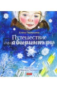 http://img1.labirint.ru/books56/559049/big.jpg