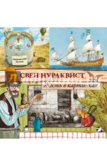 http://img1.labirint.ru/books57/562347/big.jpg