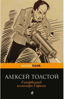 Журнал любовные истории читать i
