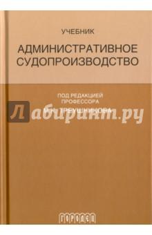Читать книгу анатолия некрасова живые мысли читать онлайн