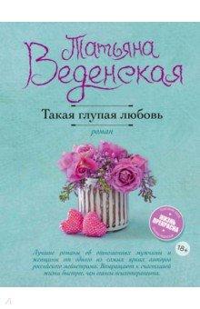 Анастасия Веденская - биография, личная жизнь, фото ...