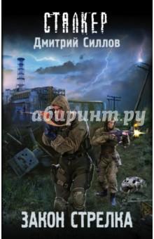 Дмитрий колотилин итрим впереди вечность читать онлайн