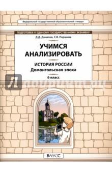 Читать книгу онлайн анатолия некрасова мужчина и женщина