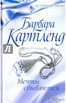 Евгений щепетнов имперский колдун 3 читать