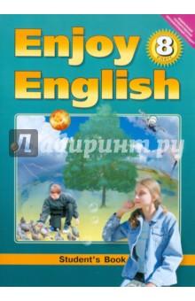 Enjoy English-8. Учебник английского языка для 8 класса общеобразовательных учреждений. ФГОС - Биболетова, Трубанева изображение обложки