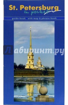St. Petersburg in pocket (на английском языке) - Наталья Землянская