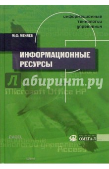 download Техническая биохимия (160,00 руб.) 0