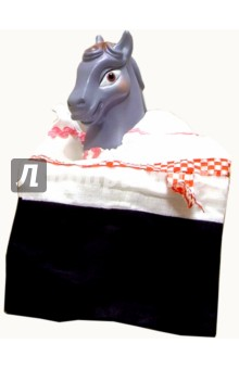 Лошадь (кукла-перчатка)