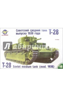 Советский средний танк Т-28 выпуска 1938 года
