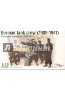 Немецкие танкисты (1939-1941)