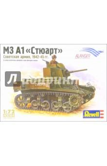 М3 А1 Стюарт Советская армия 1942-45 гг.