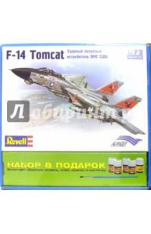 Ударный истребитель F-14 Tomkat ВМС США (набор в подарок)