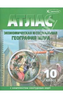 download Патриархи Русской