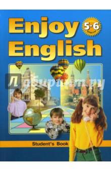 Книга enjoy english. Английский с удовольствием. 6 класс. Учебник.