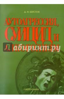 Алкоголизм русских артистов и певцов фото