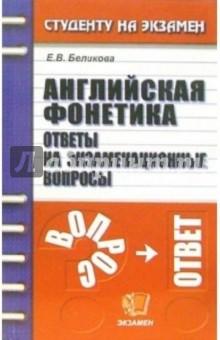 Решебник easy english выборова 1999