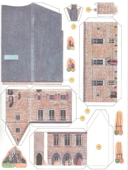 Иллюстрация 1 из 36 для Средневековый замок   Лабиринт - книги. Источник: Лабиринт