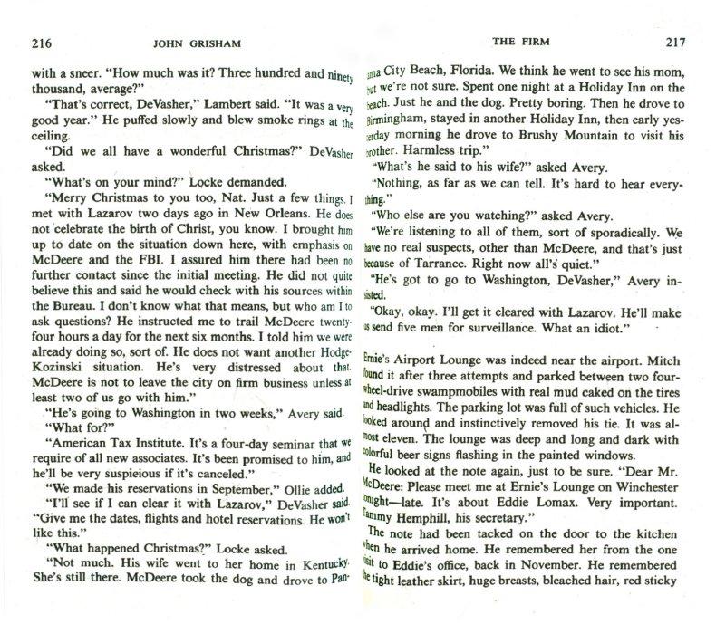 Иллюстрация 1 из 9 для The Firm - John Grisham | Лабиринт - книги. Источник: Лабиринт