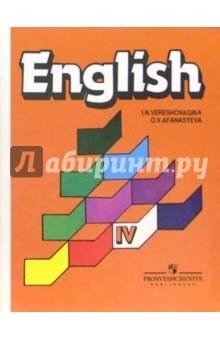 английский язык 4 класс учебник учить
