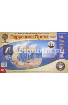 Купить Военный корабль Орел, ВГА, Сборные 3D модели из дерева неокрашенные макси