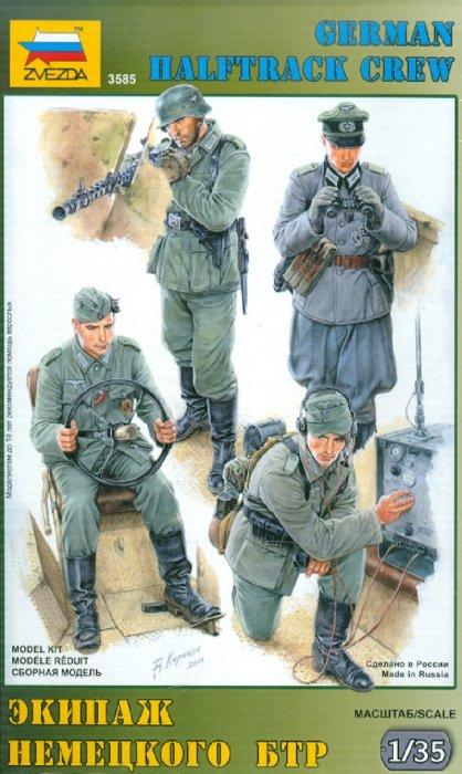 Иллюстрация 1 из 17 для 3585/Экипаж немецкого БТР | Лабиринт - игрушки. Источник: Лабиринт