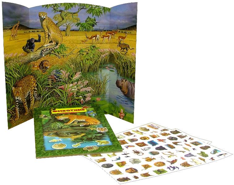 Иллюстрация 1 из 2 для Играй, наклеивай, сочиняй. Животные   Лабиринт - книги. Источник: Лабиринт