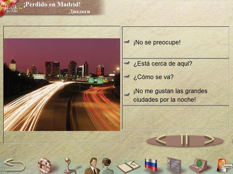 Иллюстрация 1 из 4 для Talk to Me. Испанский. Полный курс (3CDpc) | Лабиринт - софт. Источник: Лабиринт