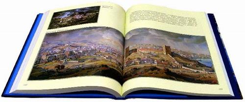 Иллюстрация 1 из 31 для Крым. Русский альбом   Лабиринт - книги. Источник: Лабиринт