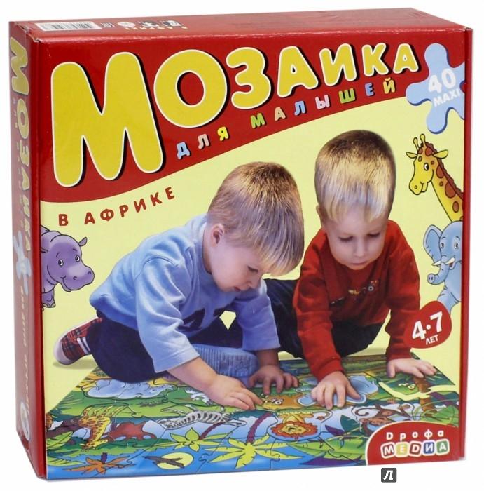 Иллюстрация 1 из 13 для Мозаика для малышей: В Африке | Лабиринт - игрушки. Источник: Лабиринт