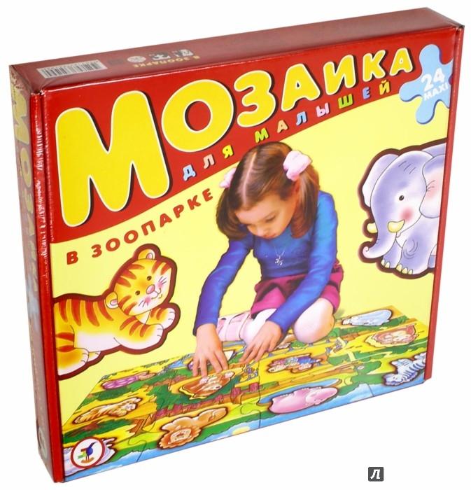 Иллюстрация 1 из 8 для Мозаика для малышей. В зоопарке | Лабиринт - игрушки. Источник: Лабиринт