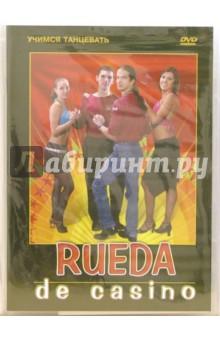 Rueda de casino (DVD)