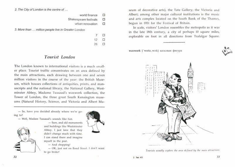 Иллюстрация 1 из 24 для Это Лондон. Книга для чтения на английском языке. География, история, культура - Марина Синельникова | Лабиринт - книги. Источник: Лабиринт