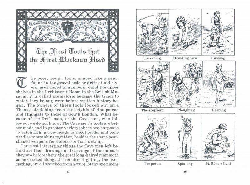 Иллюстрация 1 из 5 для История Англии в рассказах для детей. С древнейших времен до VI века | Лабиринт - книги. Источник: Лабиринт