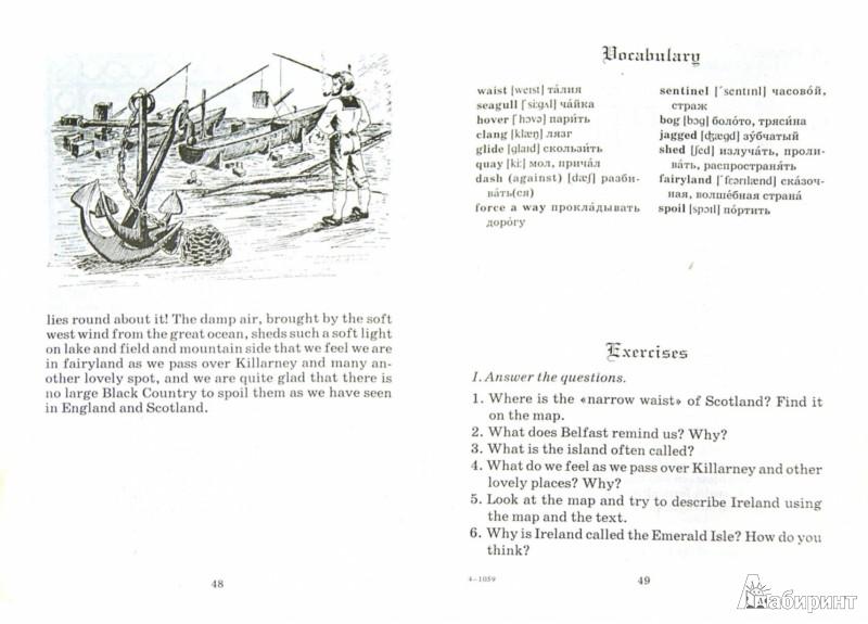 Иллюстрация 1 из 5 для Рассказы об Англии для детей. Книга для чтения на английском языке с вопросами | Лабиринт - книги. Источник: Лабиринт