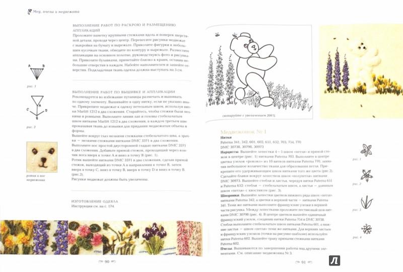Иллюстрация 1 из 26 для Вышивка по цветочным мотивам - Гейл Роджерс | Лабиринт - книги. Источник: Лабиринт