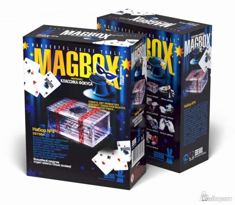 Иллюстрация 1 из 6 для Магбокс. Классика фокуса. Набор № 4 (297004) | Лабиринт - игрушки. Источник: Лабиринт