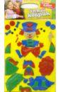 Обложка Конструктор: Умный коврик: Клоун Клепа и его друзья