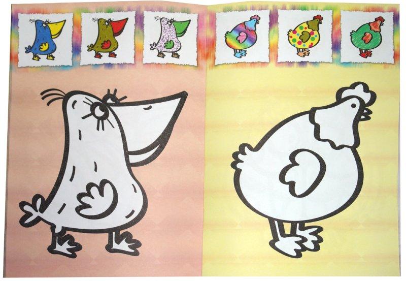 Иллюстрация 1 из 13 для Супер-пупер для малышей от 3 до 5. | Лабиринт - книги. Источник: Лабиринт