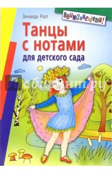 Лунный календарь на 2017 год украина
