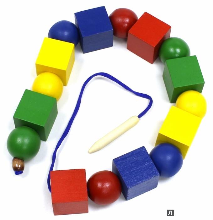 Иллюстрация 1 из 8 для Бусы геометрические цветные (Ш-042) | Лабиринт - игрушки. Источник: Лабиринт