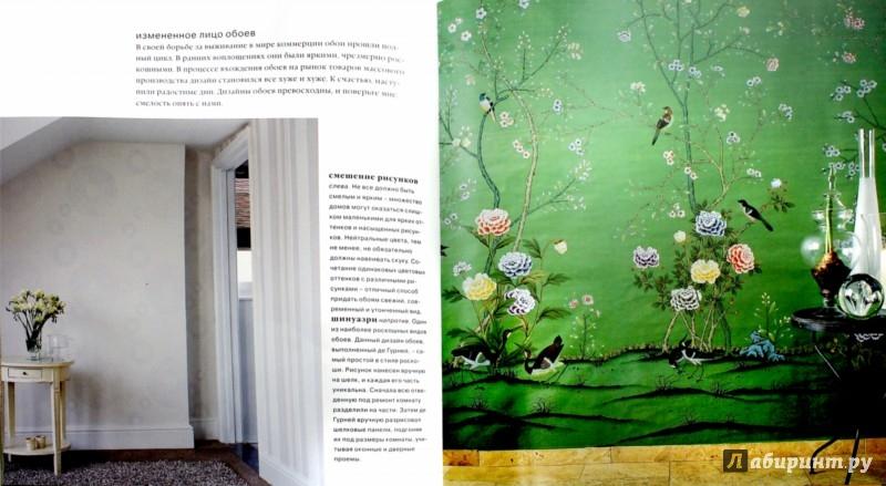 Иллюстрация 1 из 55 для Оформление стен. 100 новых дизайнерских решений - Линда Баркер | Лабиринт - книги. Источник: Лабиринт