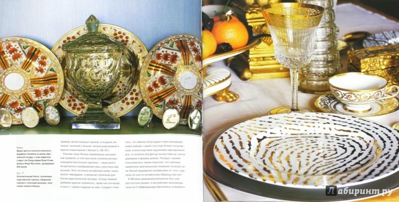 Иллюстрация 1 из 4 для Фарфор и стекло. Красивая посуда в вашем доме - Каролина Клифтон-Могг | Лабиринт - книги. Источник: Лабиринт