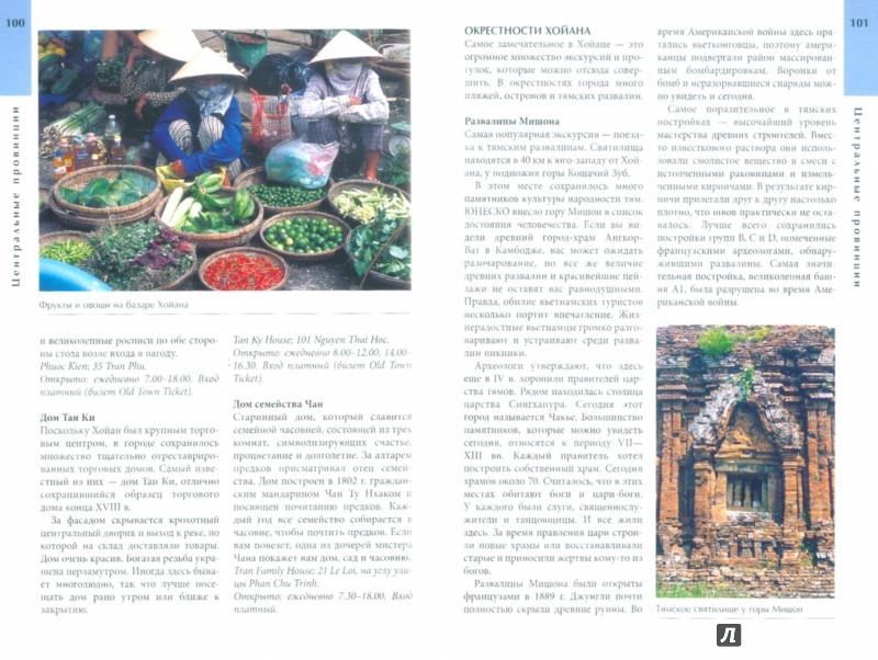 Иллюстрация 1 из 7 для Вьетнам. Путеводитель - Мартин Гастингс | Лабиринт - книги. Источник: Лабиринт
